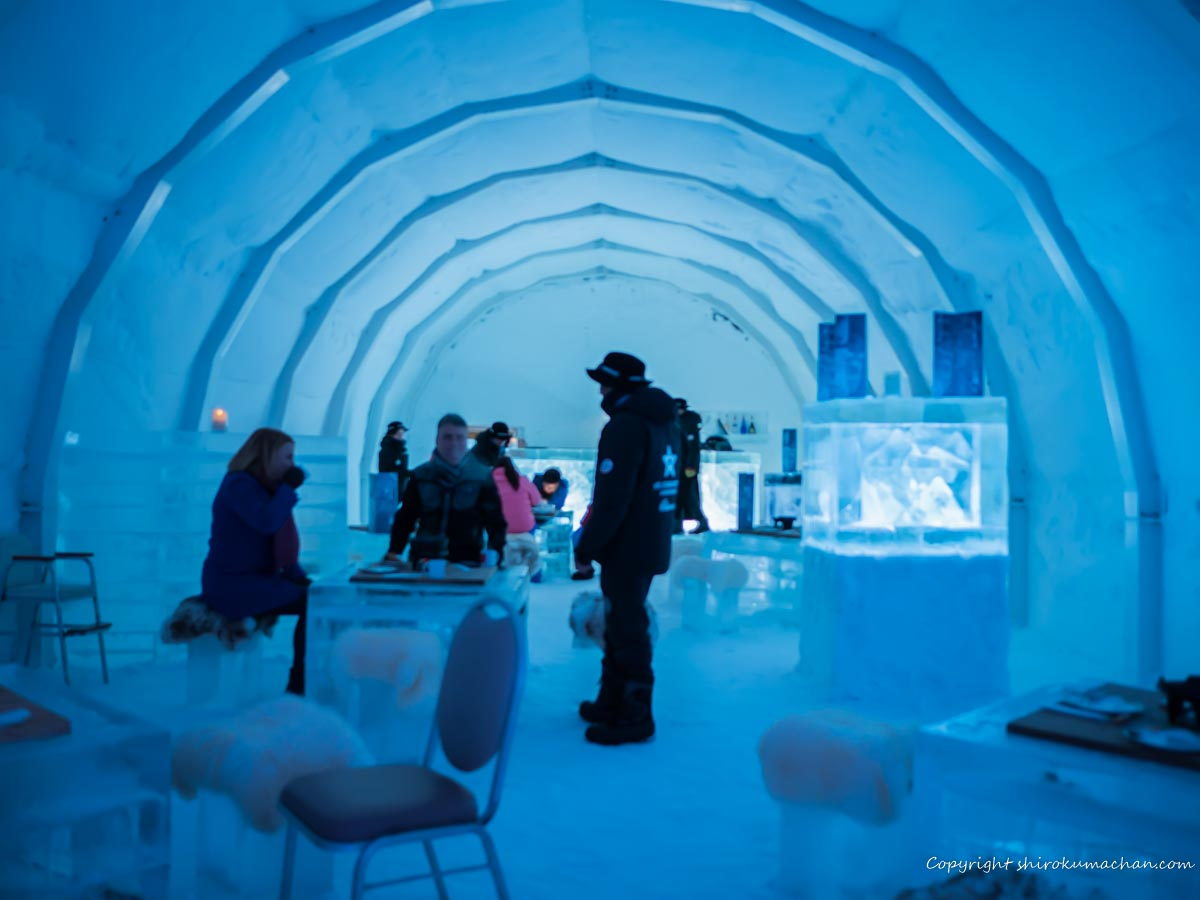 Ice Restaurant Ice Bar Kiroro
