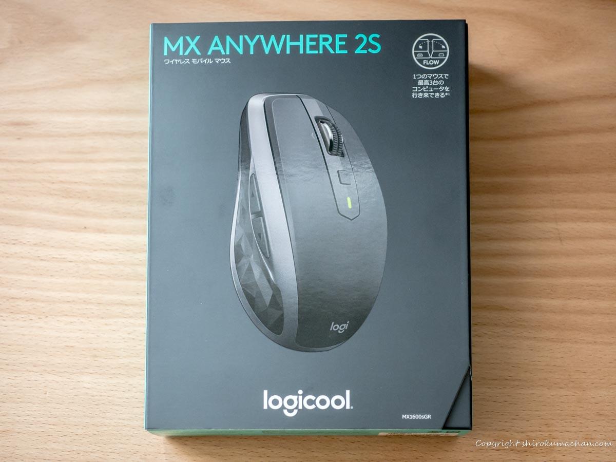 レビュー 5台目のlogicoolマウス Mx1600sgr Anywhere 2sを使った感想 なぜマウスに8千円を払うのか しろくま無添加 写真 子連れ旅行記