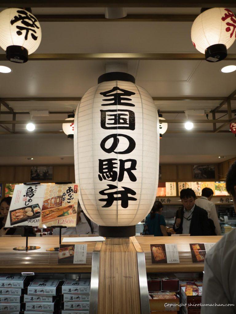 東京駅駅弁屋祭人気ランキング