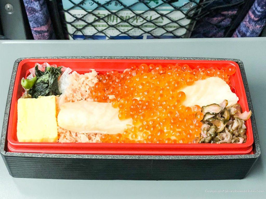 東京駅 こぼれイクラととろサーモンハラス焼き弁当