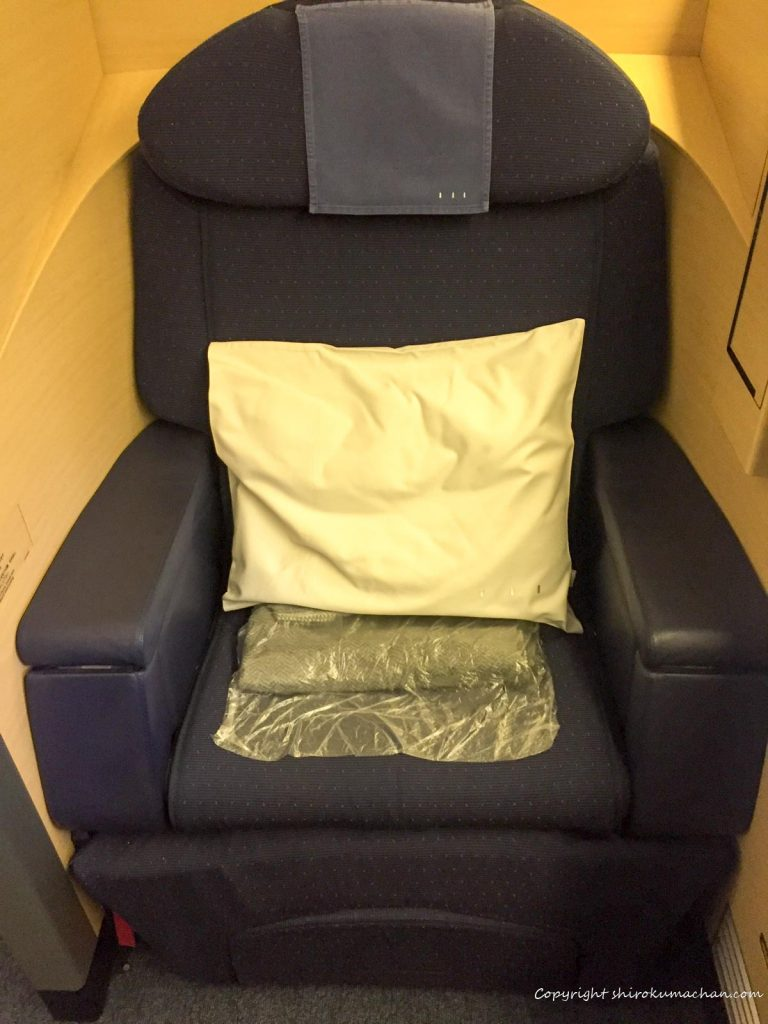 ANA First Class Seat