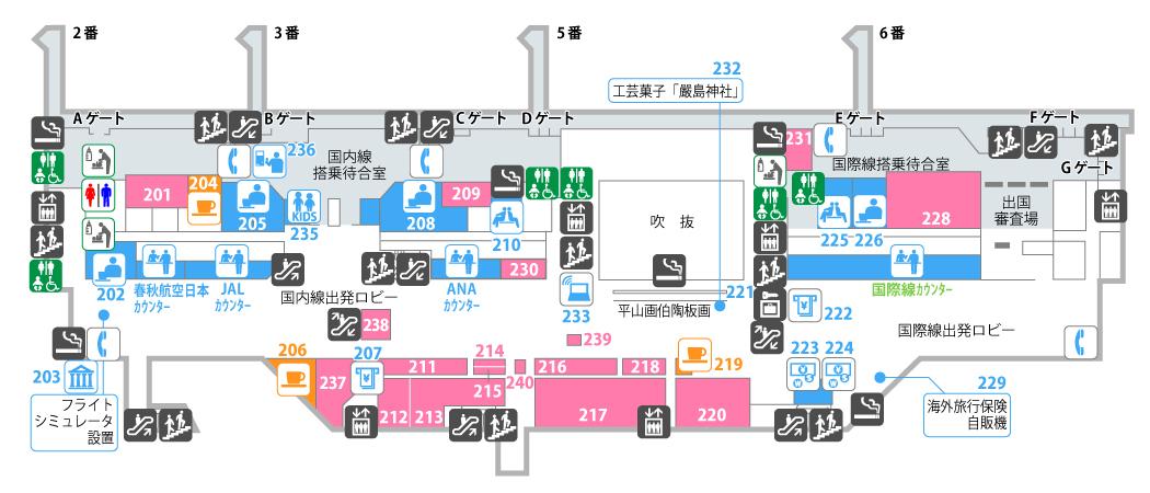 広島空港お土産屋さんの場所地図
