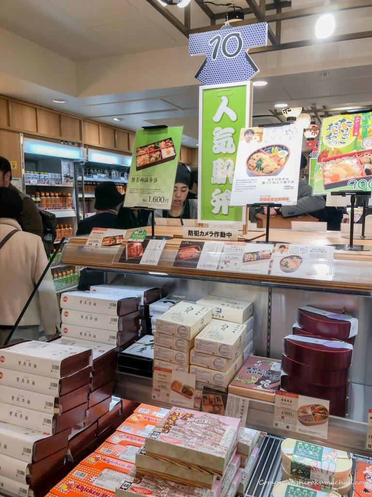 東京駅でチキン弁当が買える場所