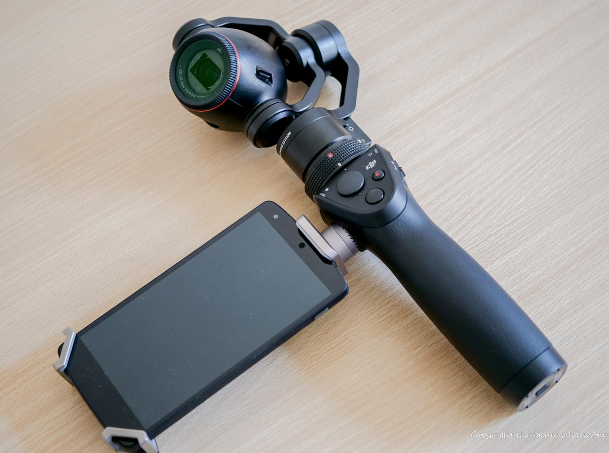 DJI OSMO Plus Review