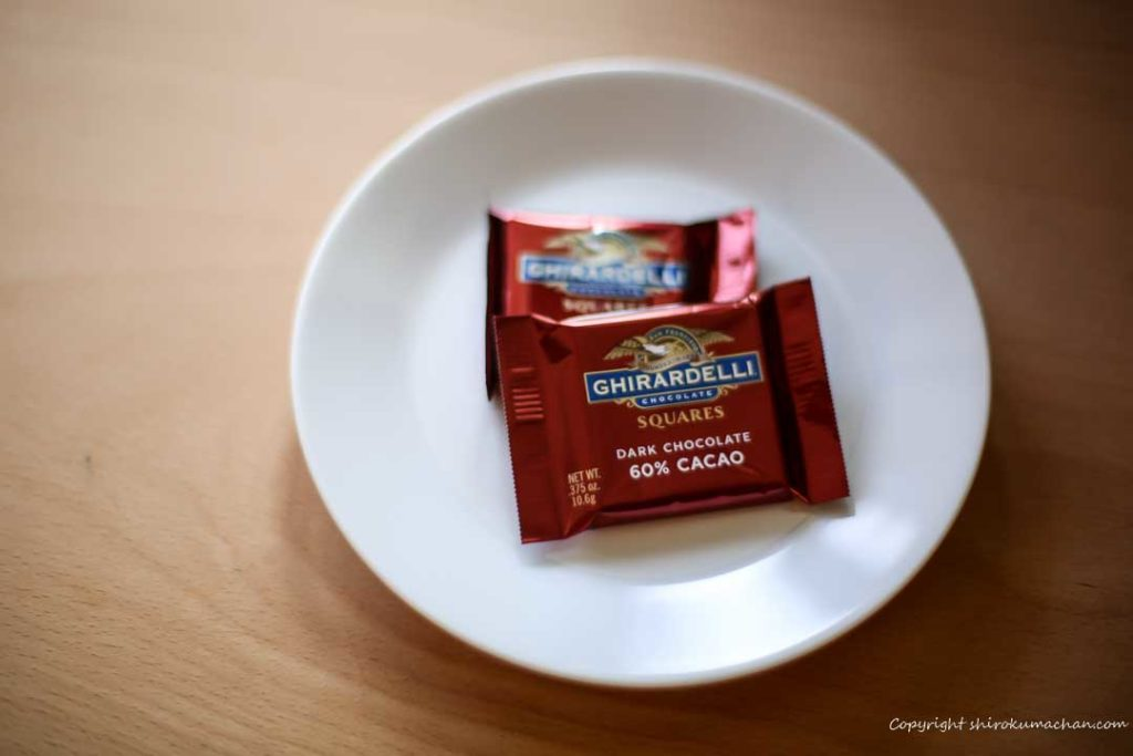 GHIRADELLI DARK CHOCOLATE 605 CACAO