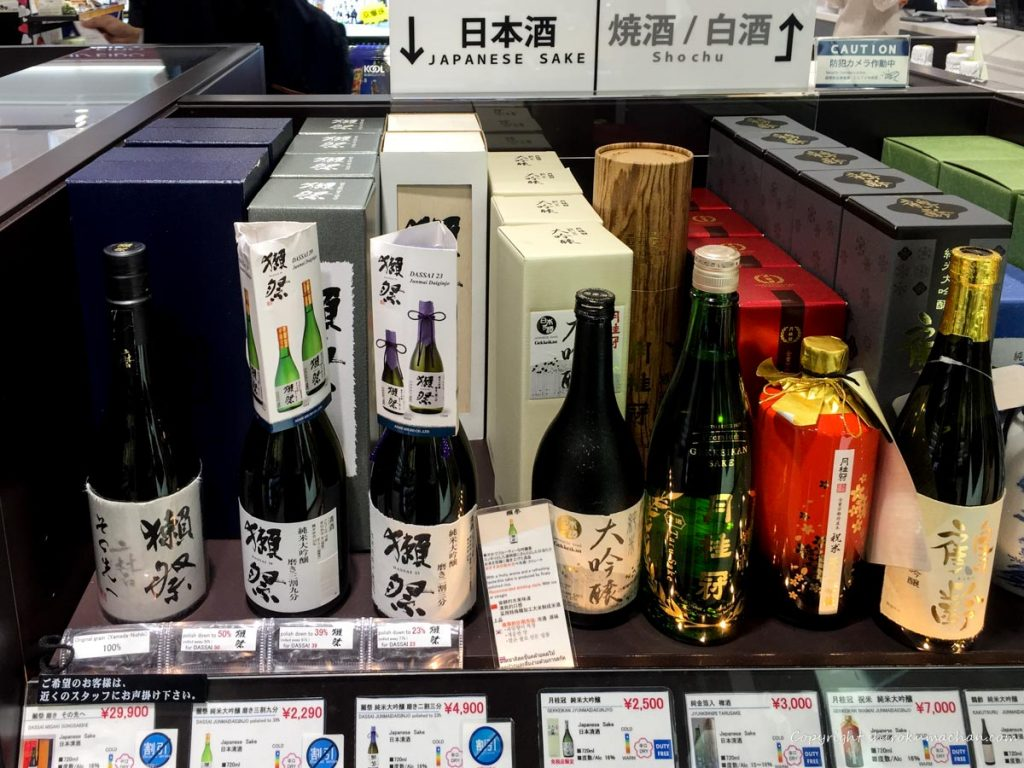 Japanease Sake available at Narita Airport