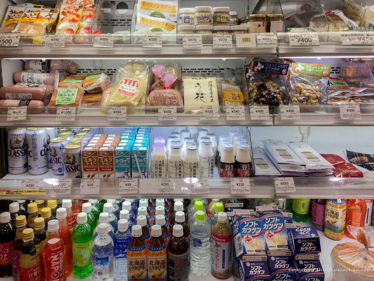 北海道どさんこプラザ飲料