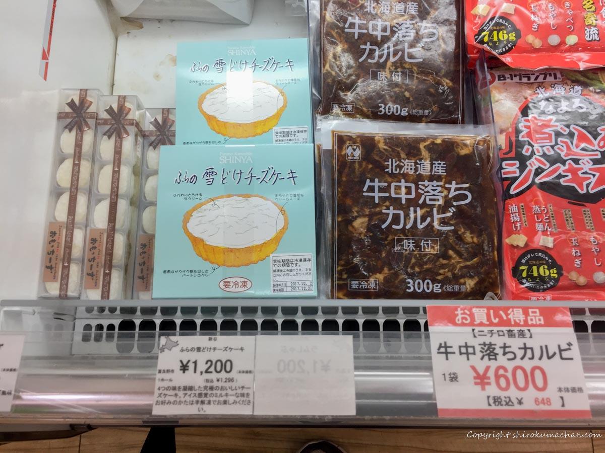 北海道どさんこプラザ雪どけチーズケーキ