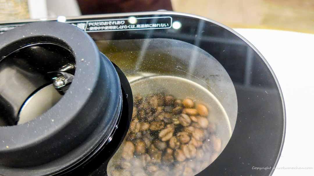 the roast焙煎中