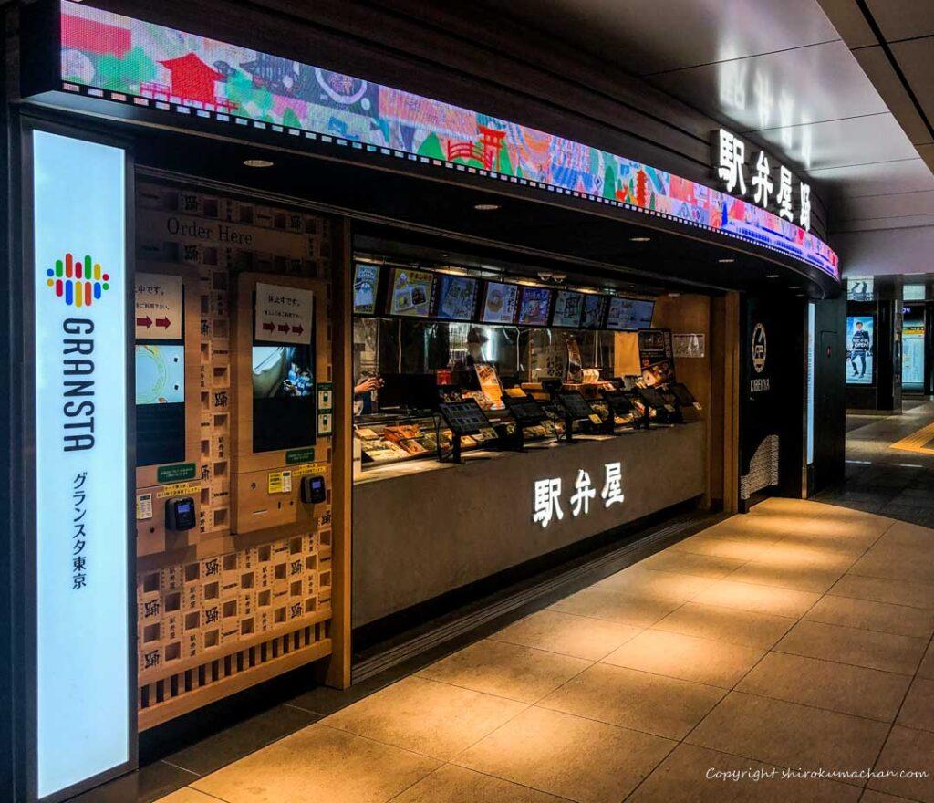 駅弁屋 踊 東京駅