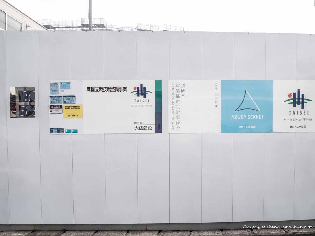 新国立競技場 隈研吾