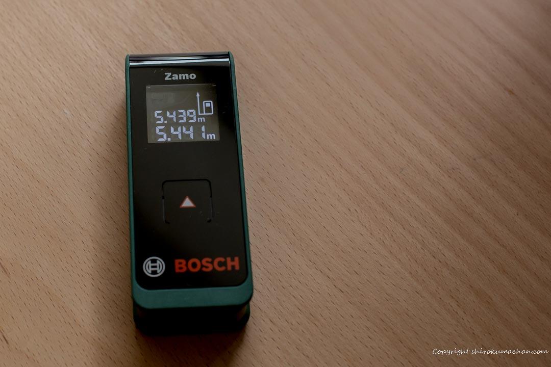 Bosch Zamo2
