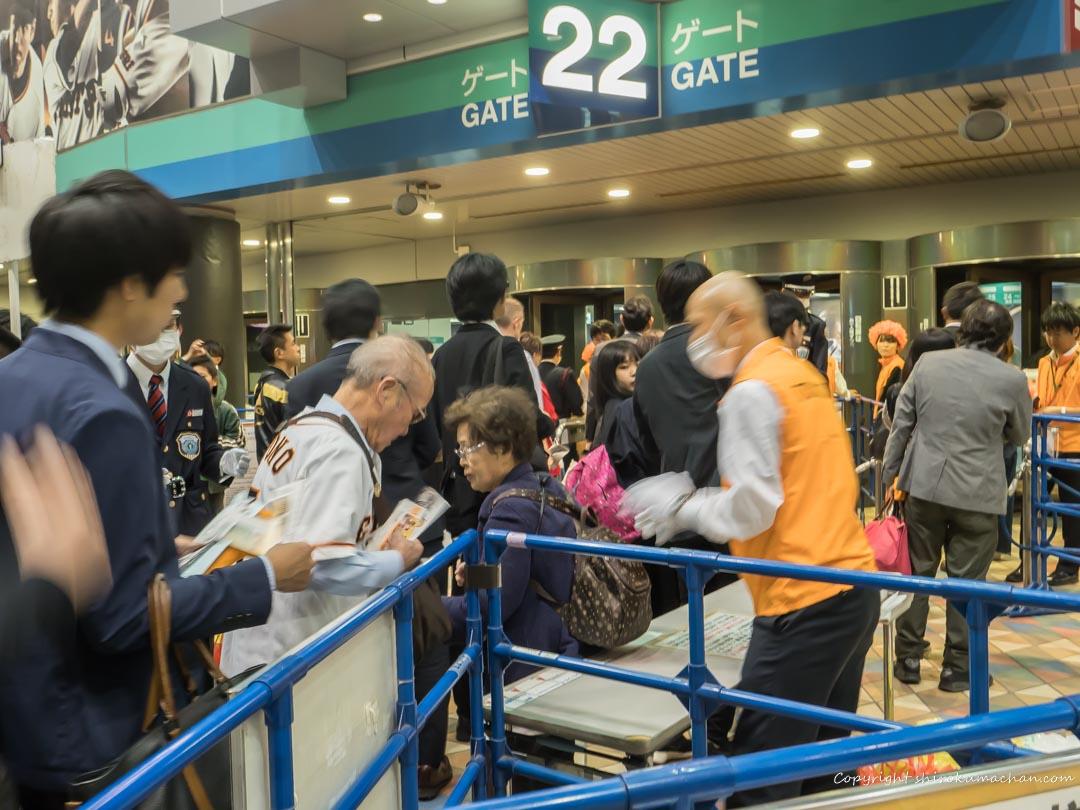 Tokyo Dome Security Check