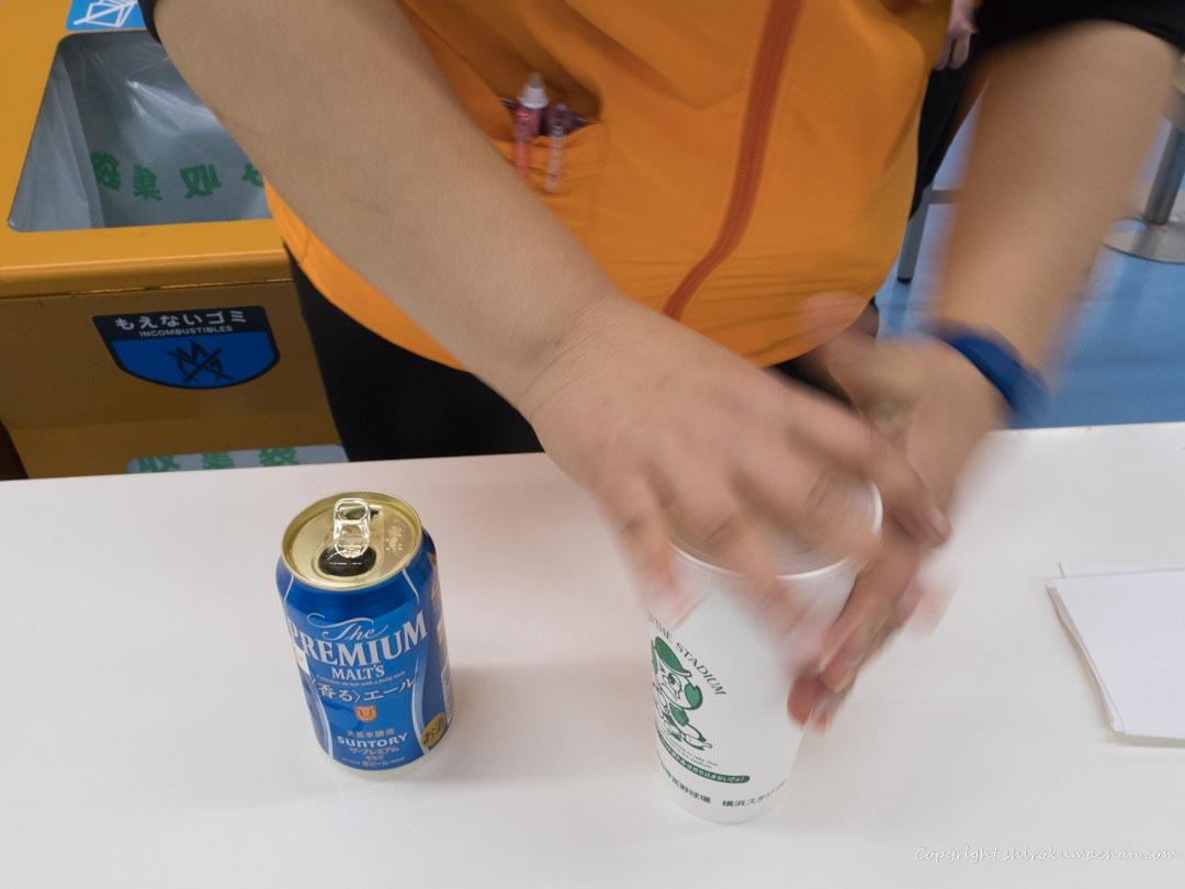 東京ドーム ビール 持ち込み