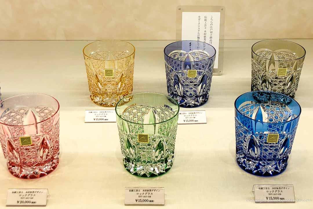 江戸切子ロックグラス