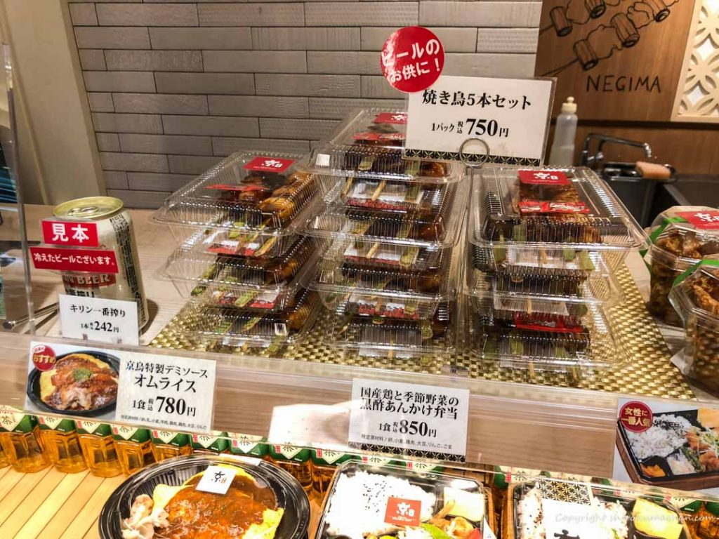 東京駅焼き鳥