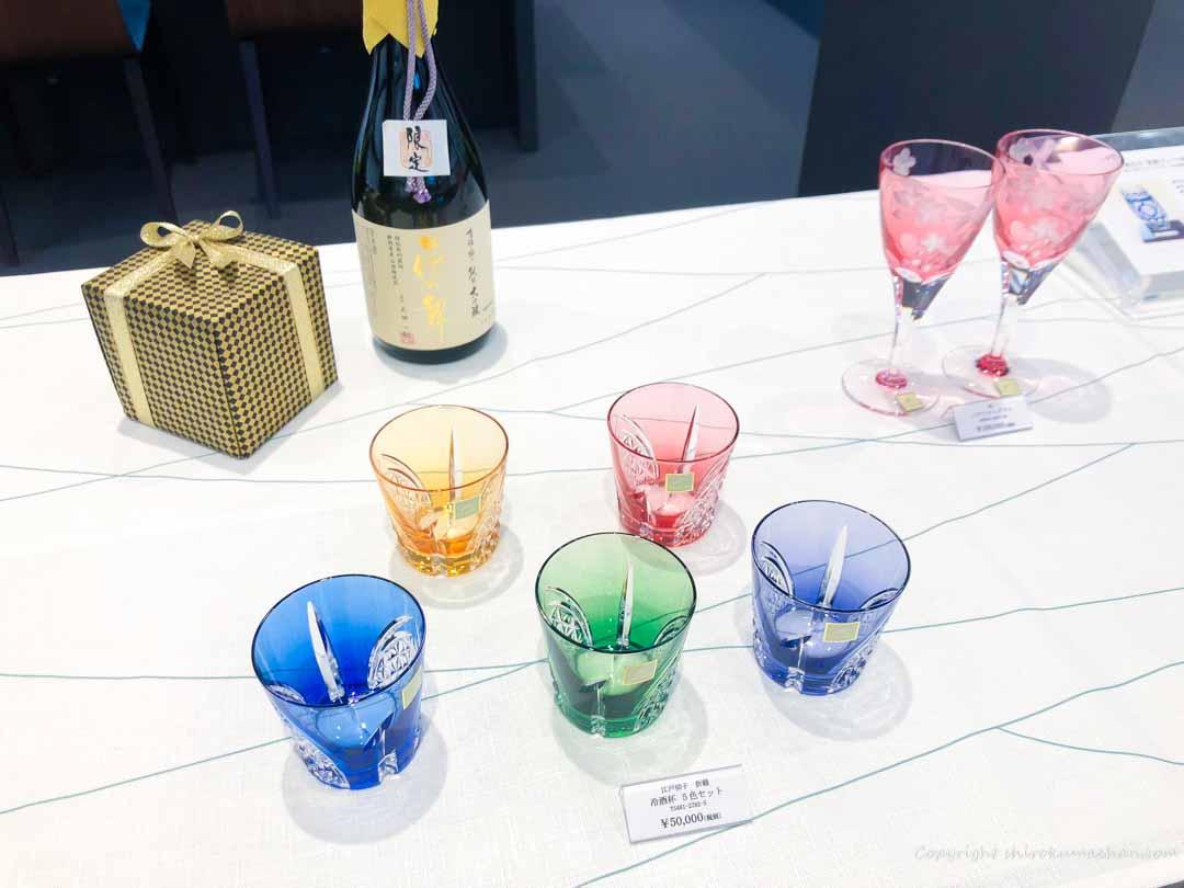 カガミクリスタル 江戸切子 冷酒杯