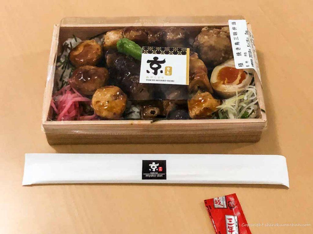 東京駅 駅弁 極 焼き鳥三昧弁当 みやこどり