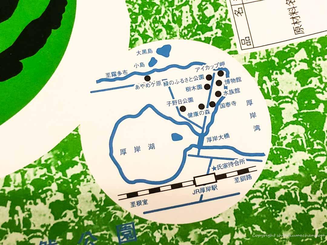 厚岸駅地図