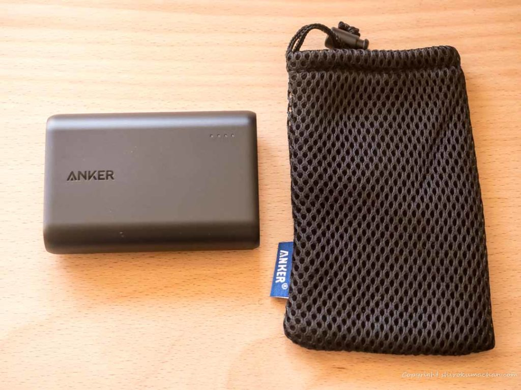Anker mobile batteryおまけ