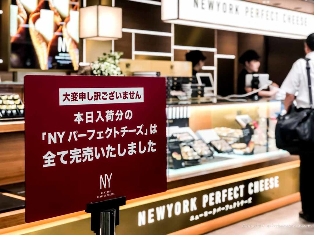 New York Perfect Cheese 完売-2