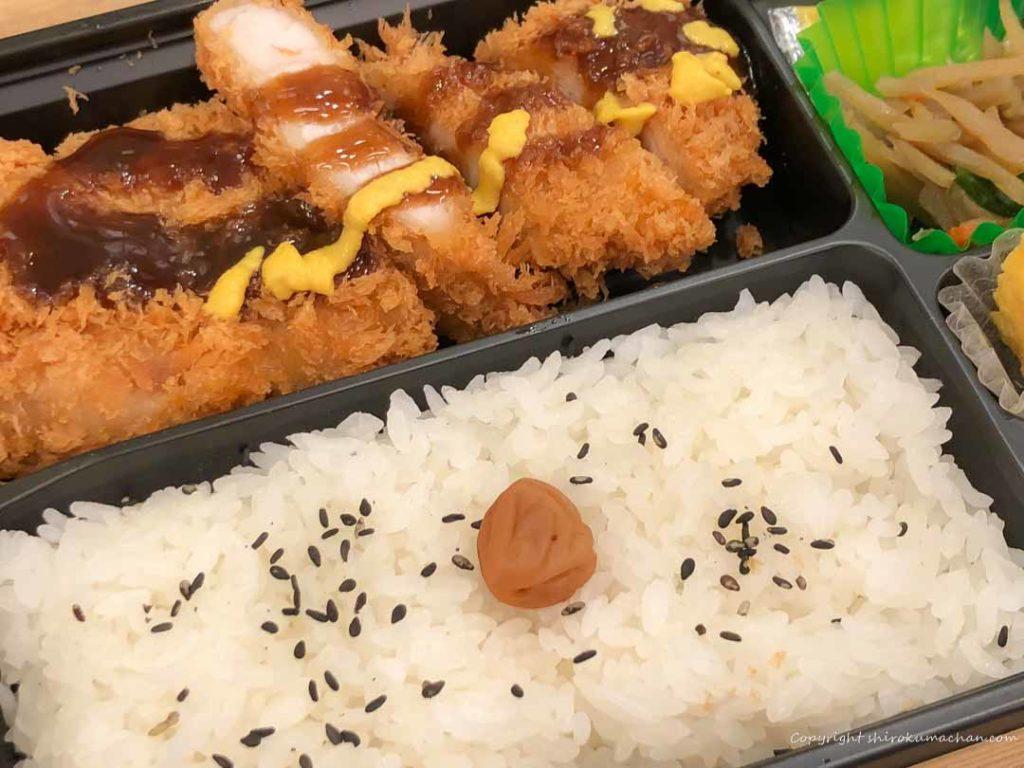 平田牧場三間豚ロースカツ弁当ごはん