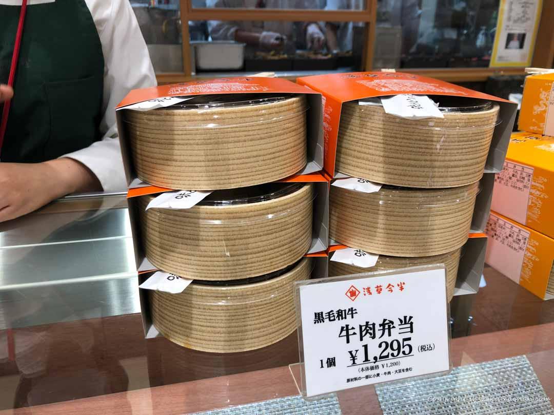 浅草今半牛肉弁当-値段