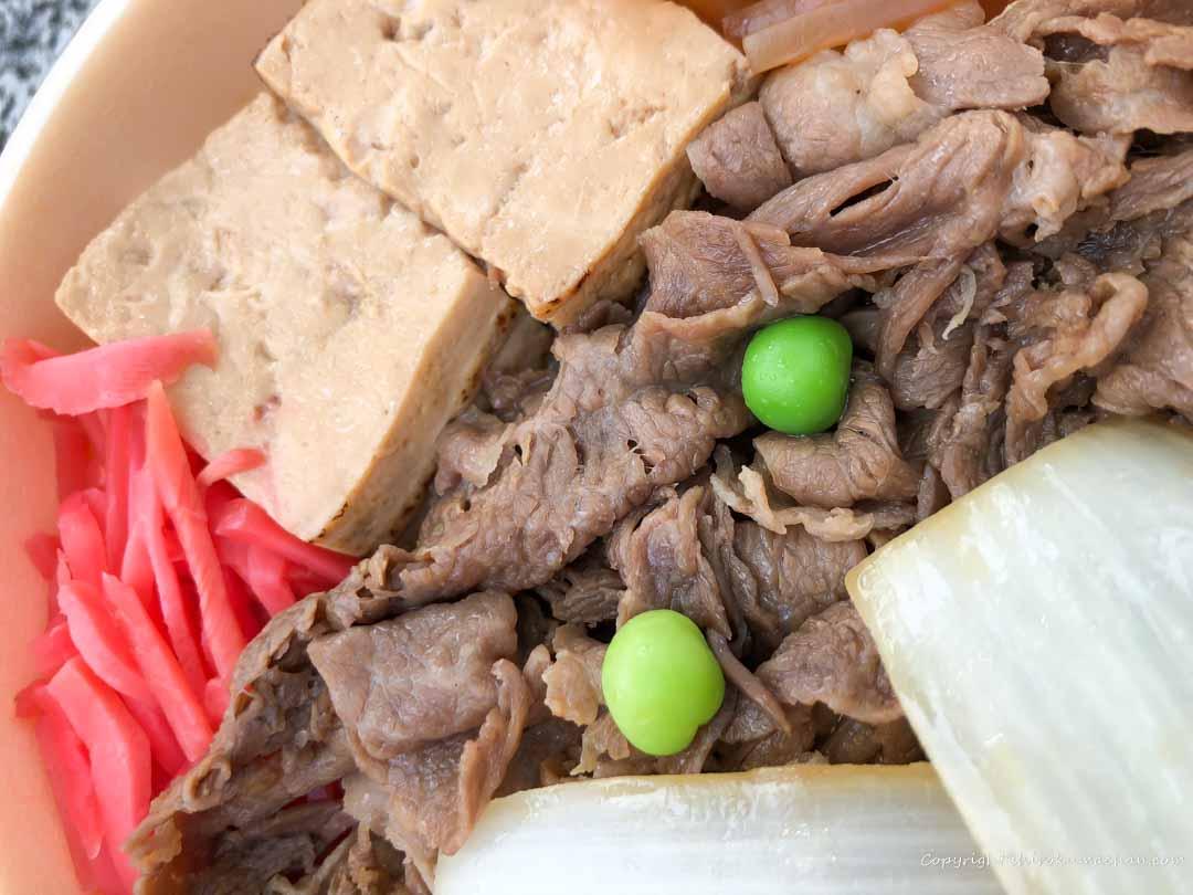浅草今半牛肉弁当-お肉