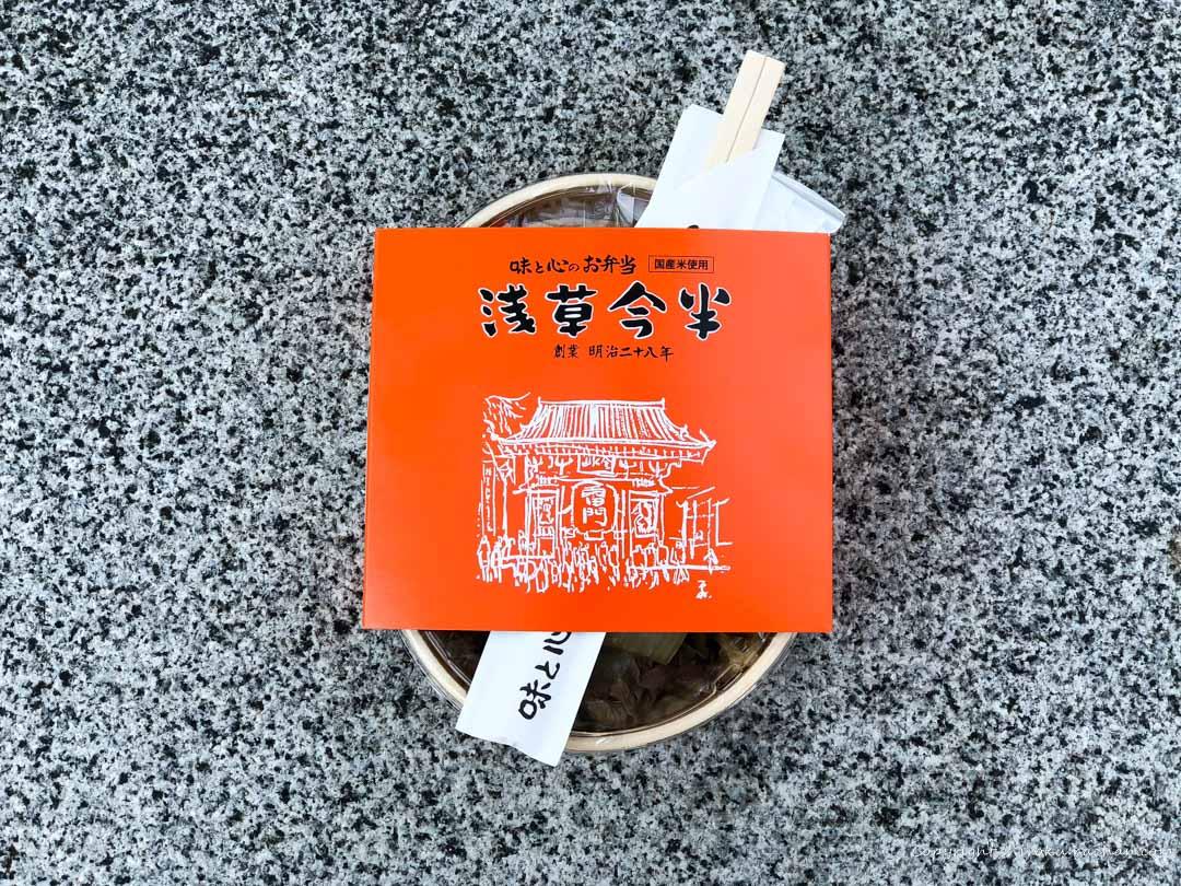 浅草今半牛肉弁当-掛け紙