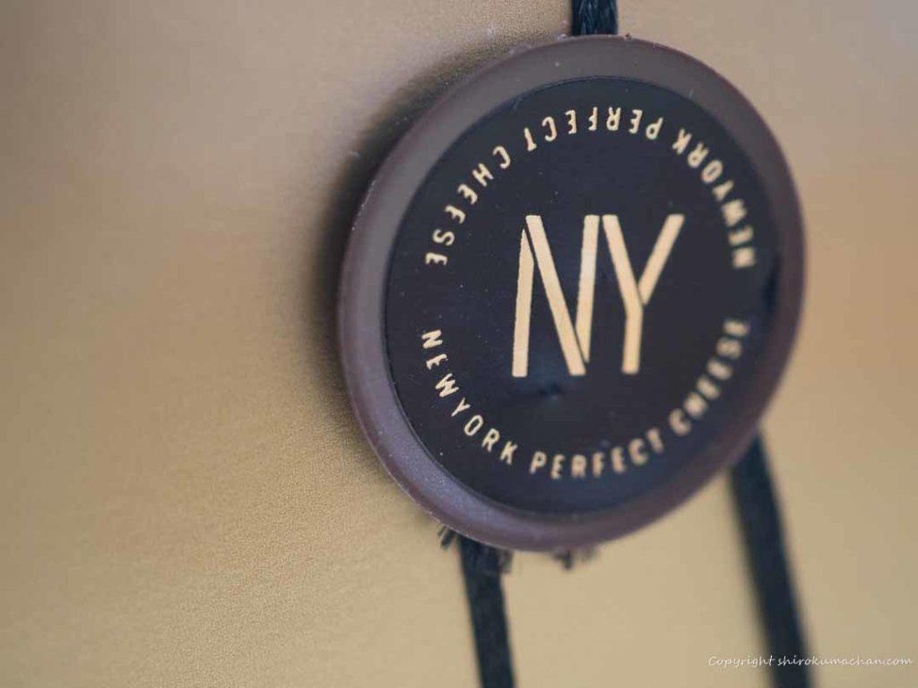 ニューヨークパーフェクトチーズパッケージ