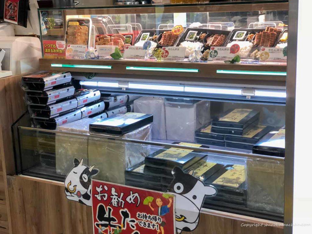 仙台牛タン利休-お弁当