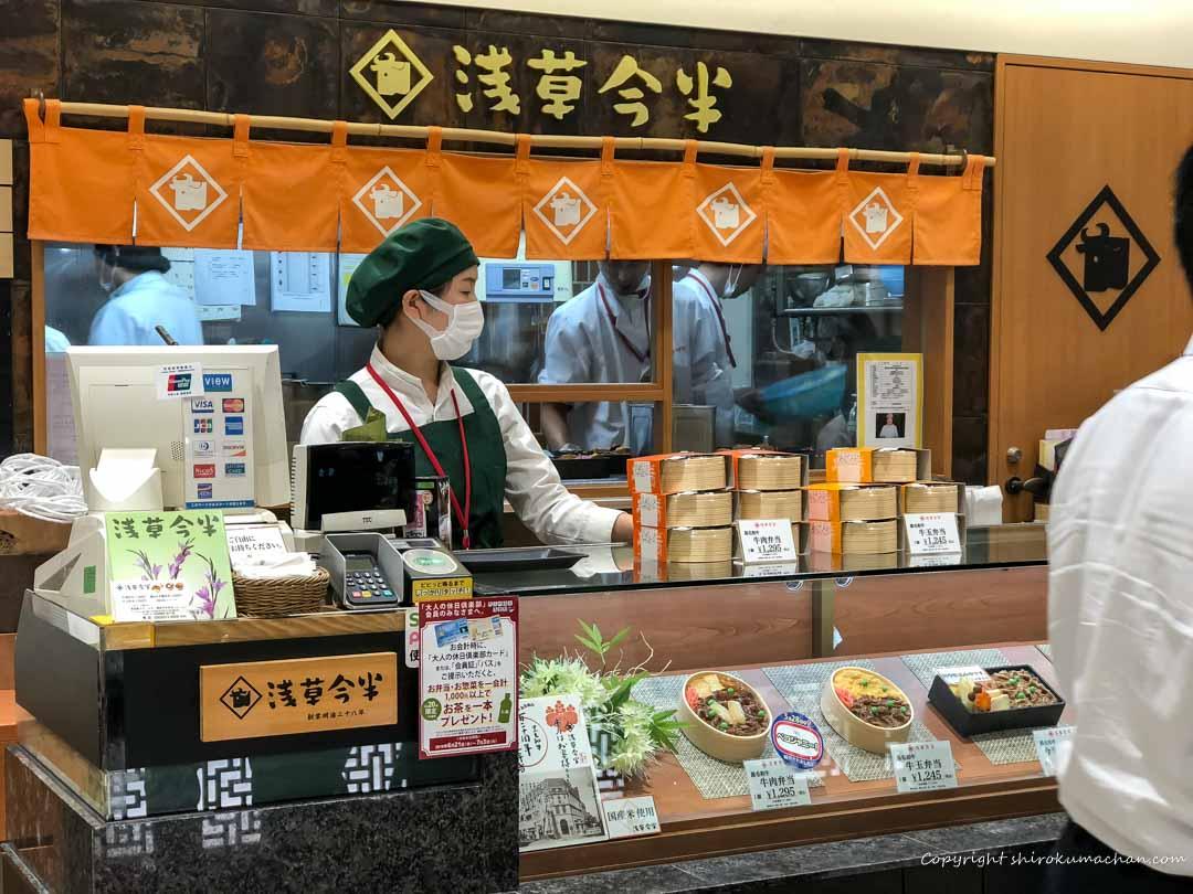 浅草今半牛肉弁当-東京駅グランスタ
