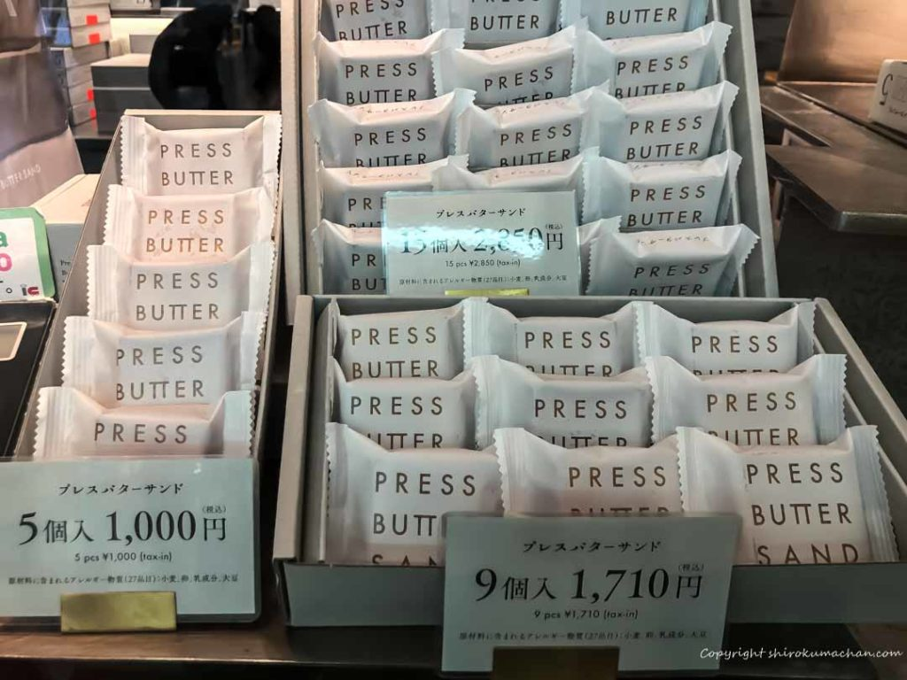 プレスバターサンド値段