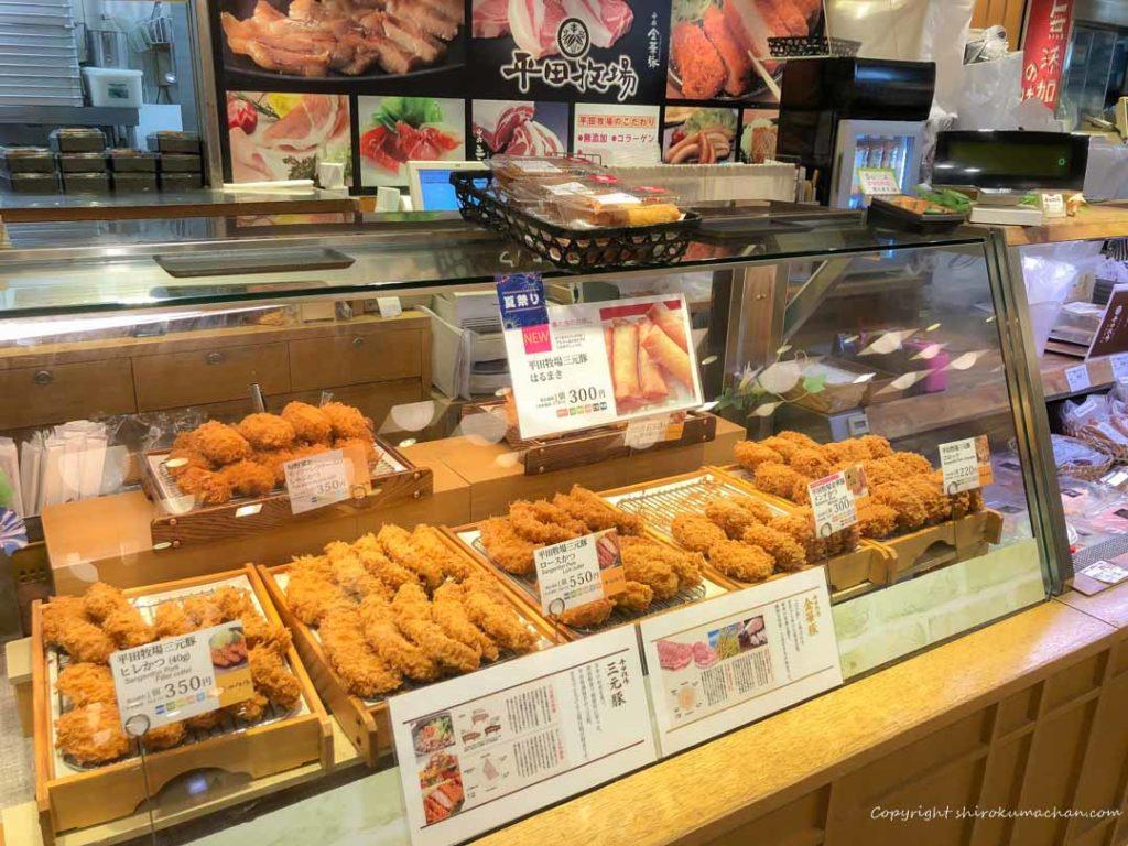 平田牧場東京駅お惣菜