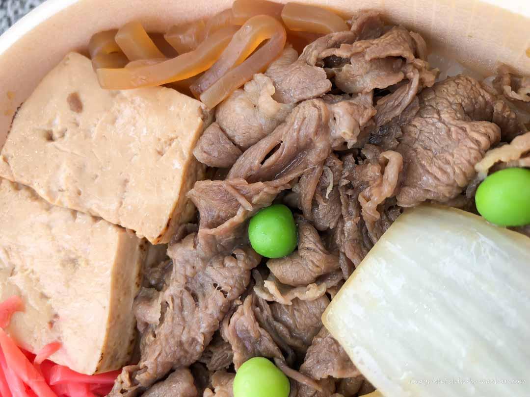浅草今半牛肉弁当-すき焼き風