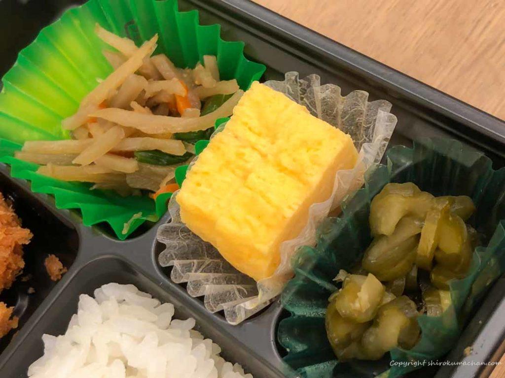 平田牧場三間豚ロースカツ弁当副菜