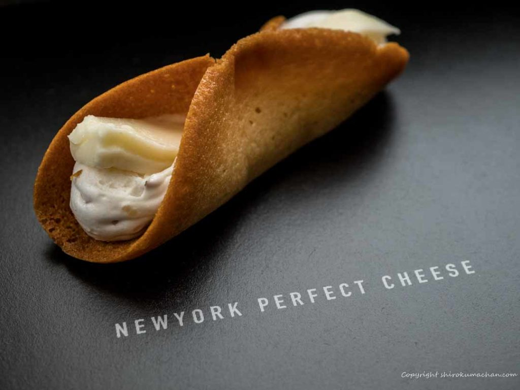 New York Perfect Cheese