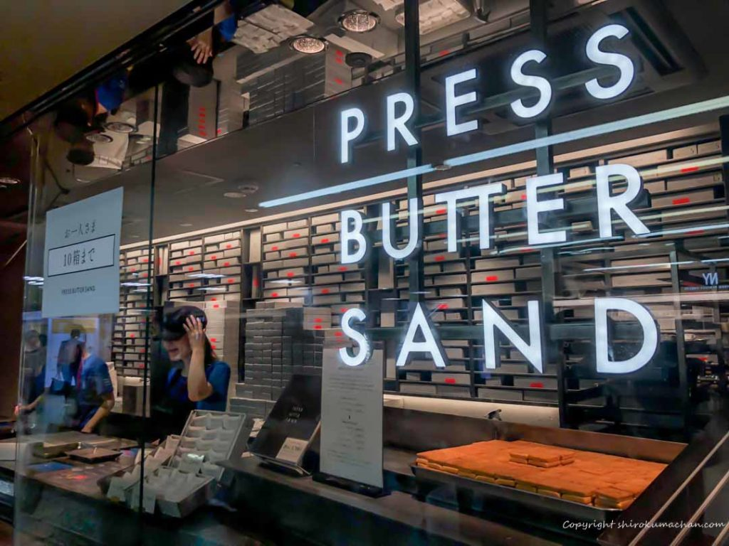 Press Butter Sand Tokyo Station