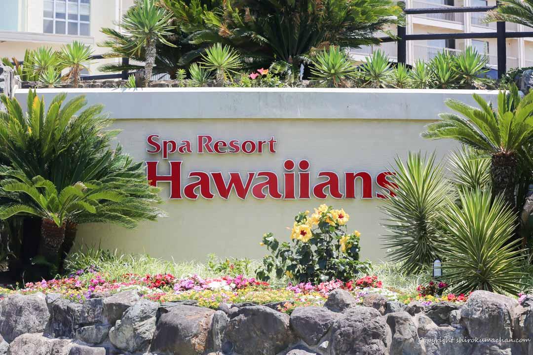 Spa Resort Hawaiianas