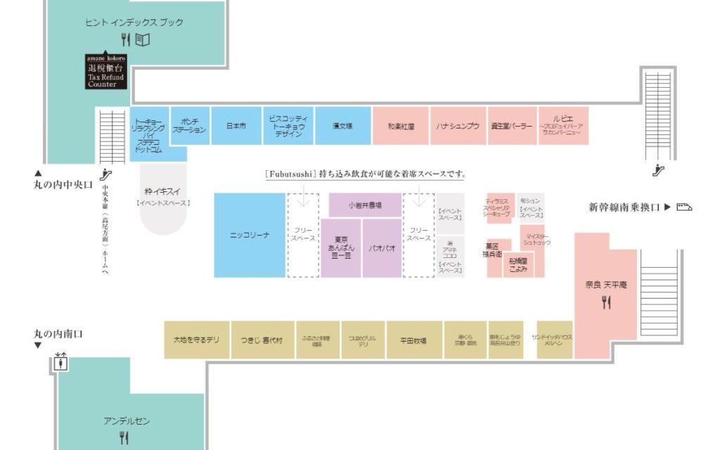 Tokyo Station Ecute Map