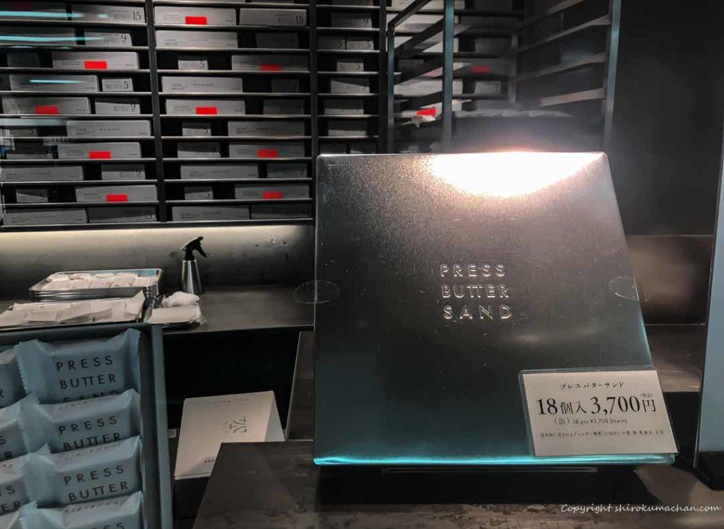 プレスバターサンド金属箱