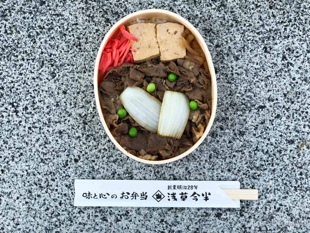 浅草今半牛肉弁当-全景