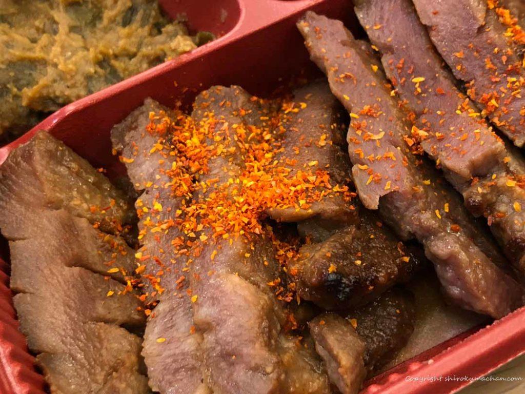 伊達の牛たん 牛たん弁当-厚切り
