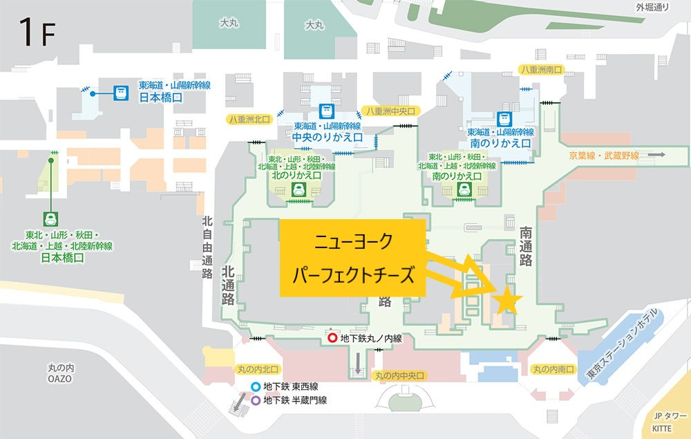 map New York perfect cheese in Tokyo station