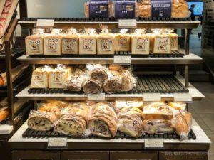 ブランジェ浅野屋 袋入りパン