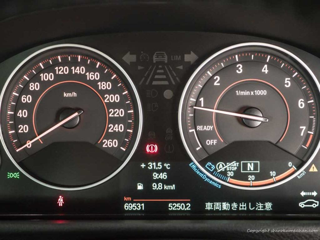 BMW 3 Series 328i speed metor