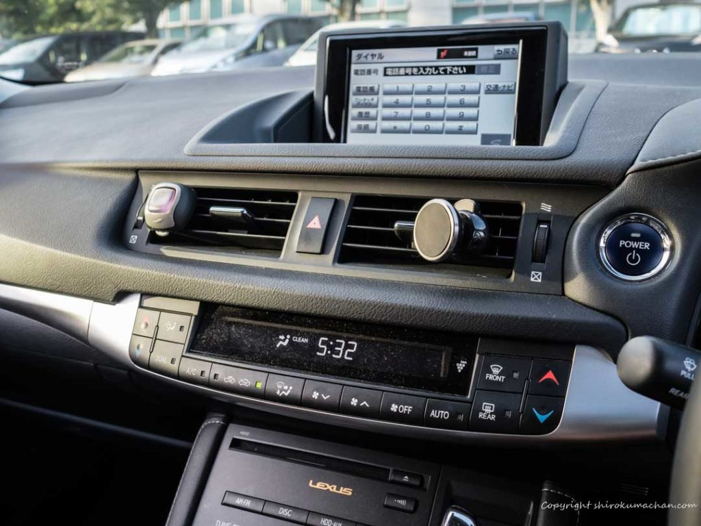 Lexus CT Monitor