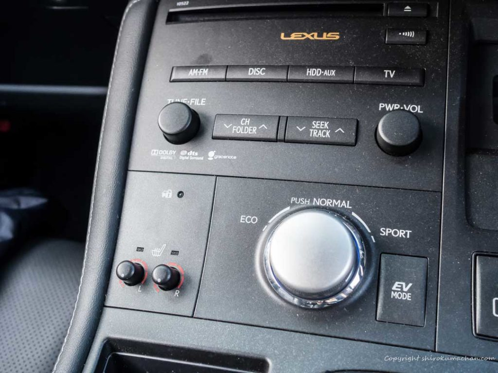 Lexus CT Sports Mode