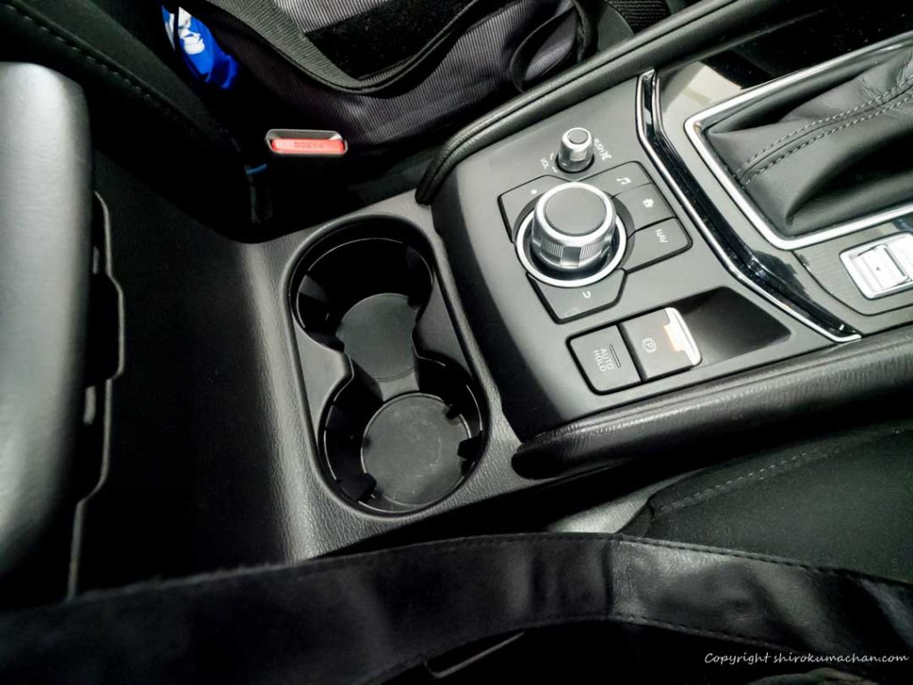 Mazda CX-5 Interior Drink Holders