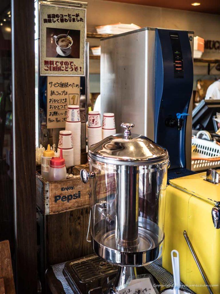 Pain Pati Sagamihara-complimentary coffee